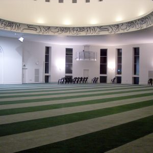 Introduction à la Communauté Islamique Ahmadiyya en Islam