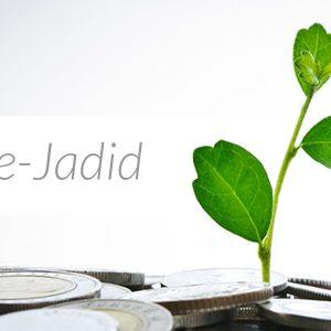 Le plan du Waqf-é-Jadid